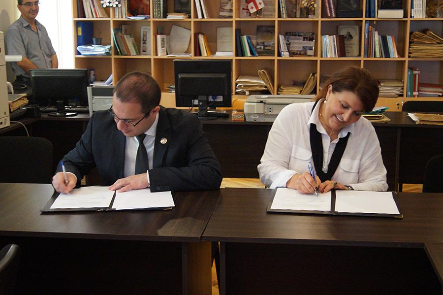 2017 წლის 16 სექტემბერს სსიპ-საქართველოს შსს აკადემიასა  და აჭარის ავტონომიური რესპუბლიკის მთავრობის საქვეუწყებო დაწესებულება-საარქივო სამმართველოს შორის  ურთიერთ თანამშრომლობის მემორანდუმი გაფორმდა