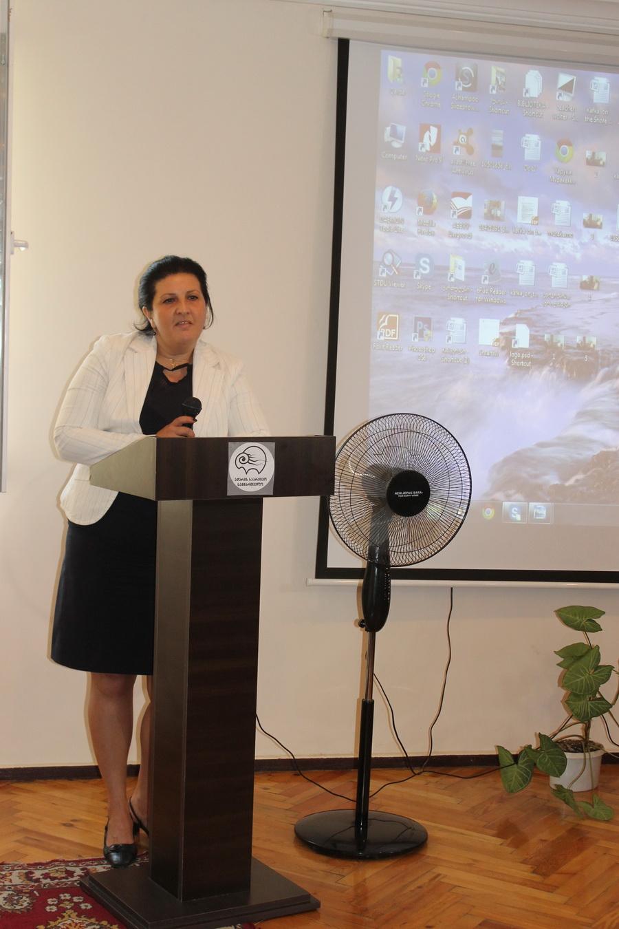 1მეოთხე_საერთაშორისო_კონფერენცია