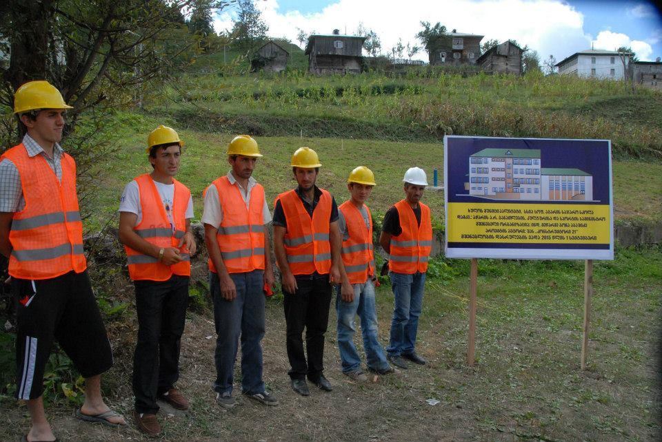 ხულოს მუნიციპალიტეტის სოფელ აგარაში ახალი სკოლა აშენდება