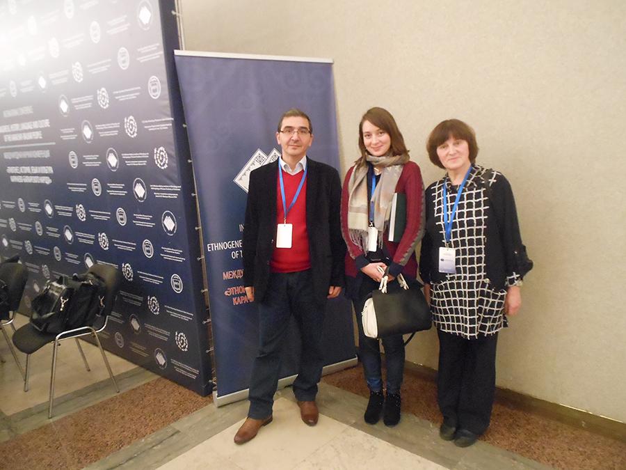 მოსკოვის კონფერენცია.