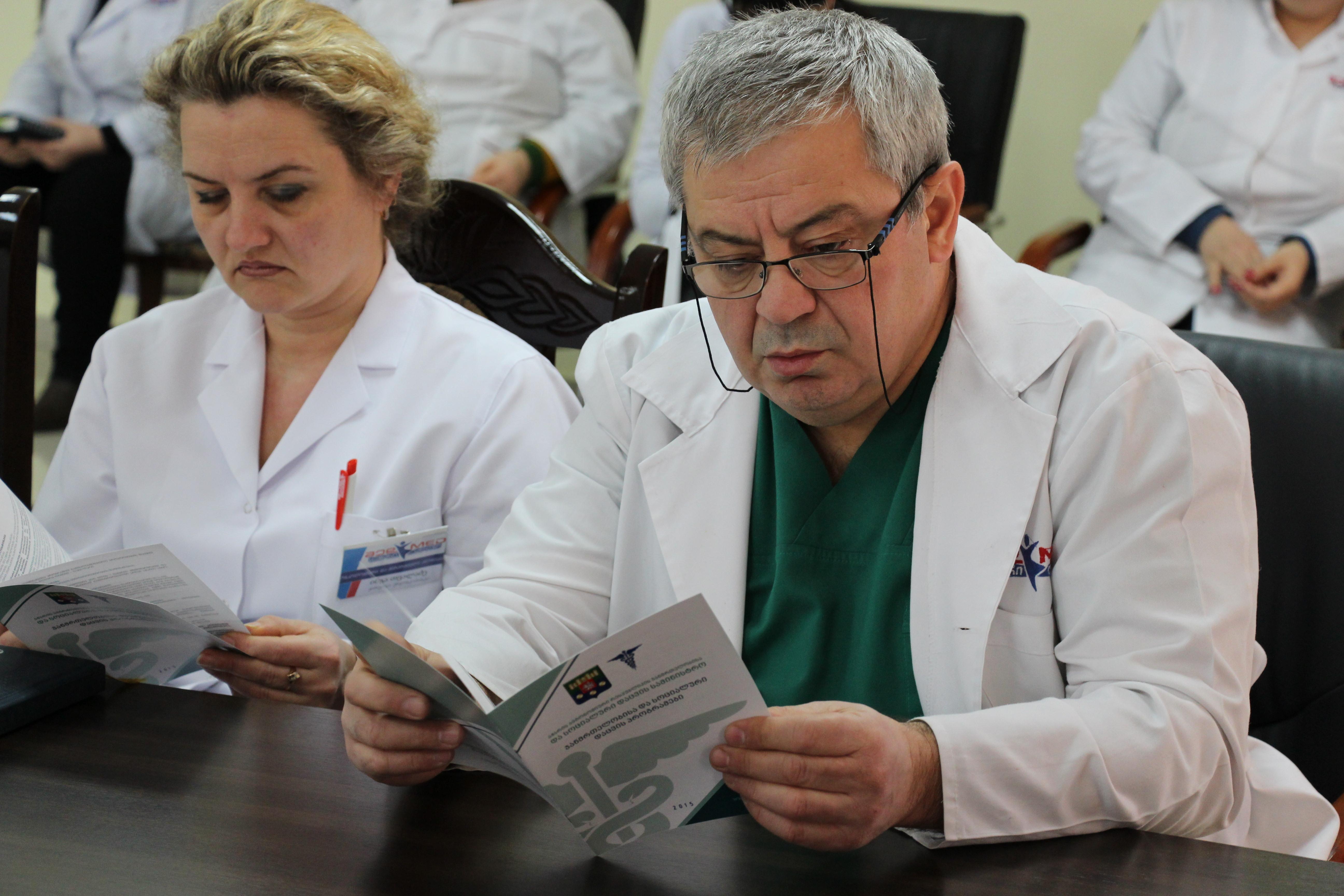 პროგრამების პრეზენტაცია ონკოლოგიურ საავადმყოფოში
