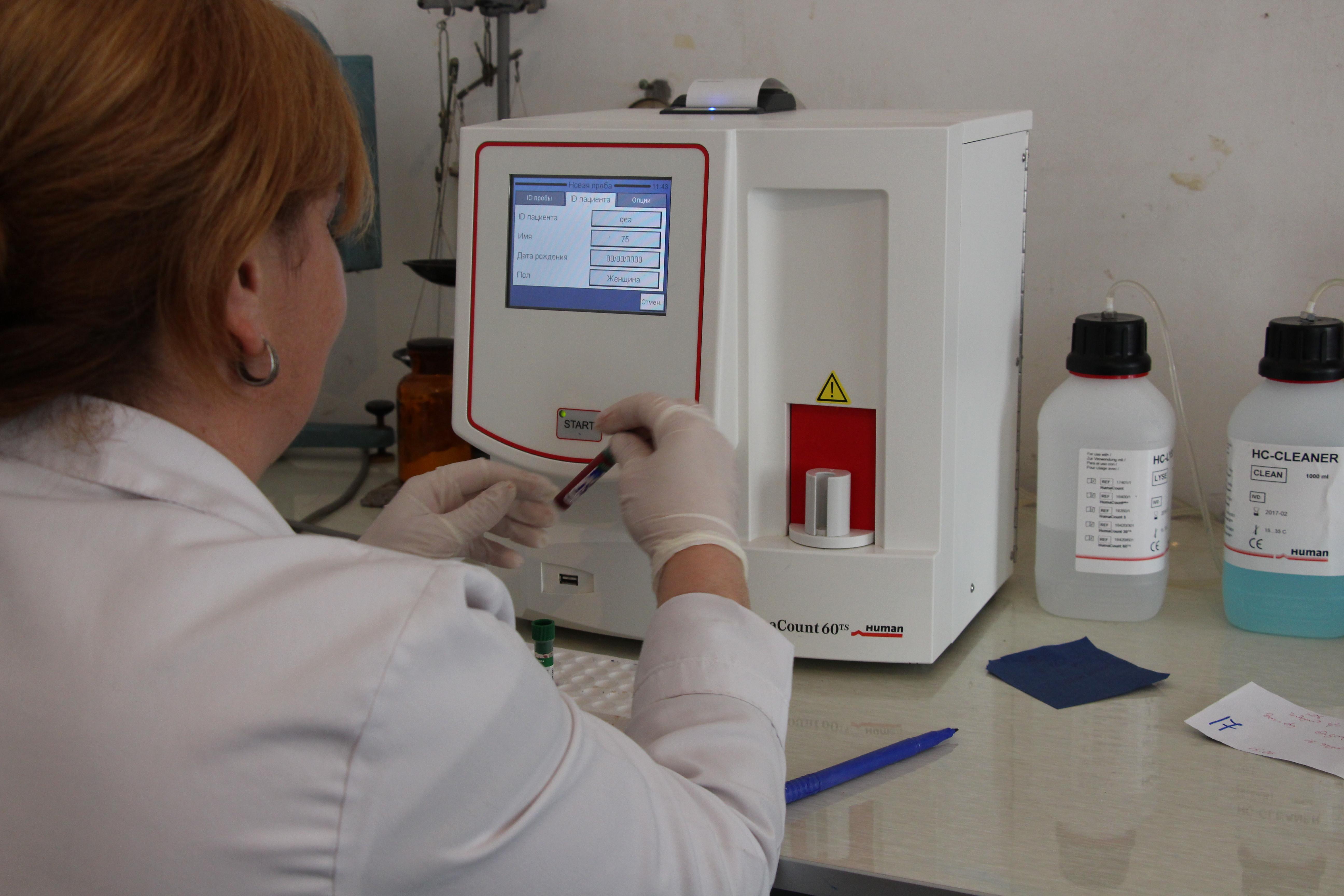 ინფექციურ საავადმყოფოში C ჰეპატიტის ელიმინაციის პროგრმა დაიწყო
