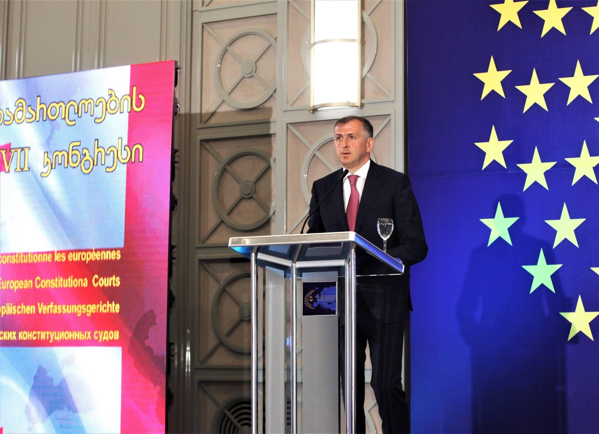 ევროპის საკონსტიტუციო სასამართლოების მე-17 კონგრესი ბათუმში